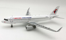China Eastern Airlines Airbus A320-214 B-8858 With Stand