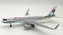 China Eastern Airlines Airbus A320-214 B-9942 With Stand