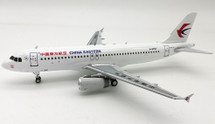 China Eastern Airlines Airbus A320-232 B-6559 With Stand