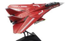 F-14 Millia Type Robotech