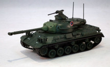 Type 61 Main Battle Tank Display Model