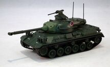 Type 61 Main Battle Tank Display Model