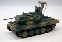 Type 87 Self-Propelled Anti-Aircraft Gun Display Model