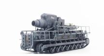 "Karl-Gerat 040 Self-Propelled Siege Mortar with Shells ""Adam"""