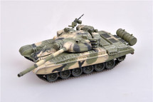 T-72B Main Battle Tank Soviet Army, 1980s