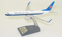 China Southern Airlines Boeing 737-800 B-5598 With Stand