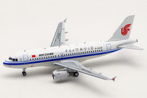 Air China Airbus A319-115 B-6228 With Stand