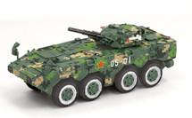 PLA ZBL-09 IFV (Digital Camouflage)