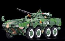 ZBL-09 Armored Personnel Carrier PLA, China