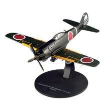 Ki-84 Hayate (Frank) 2nd Lt. Shiro Funahashi, 1st Chutai, 22nd Sentai,IJAAF, Fussa, Japan, 1944