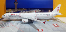 Miscellaneous Airbus A321-200 B-HTK With Stand