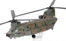 CH-47J Chinook JGSDF, Japan
