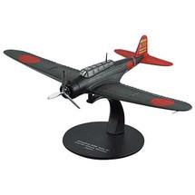 B5N2 Kanko/Kate IJNAS Akagi Flying Group, AI-301, Mitsuo Fuchita, IJN Carrier Akagi, Pearl Harbor, December 7th 1941