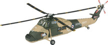 Wessex HU5 Helicopter - No 845 Squadron, Fleet Air Arm