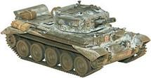 Cromwell Mark VII