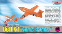 """X-1 """"Sonic Breaker"""" X-15 Bell"""
