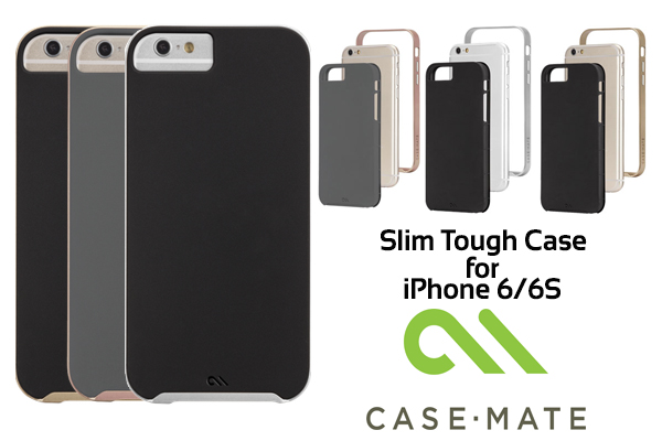 slim-tough-iphone-66s-jadi.jpg