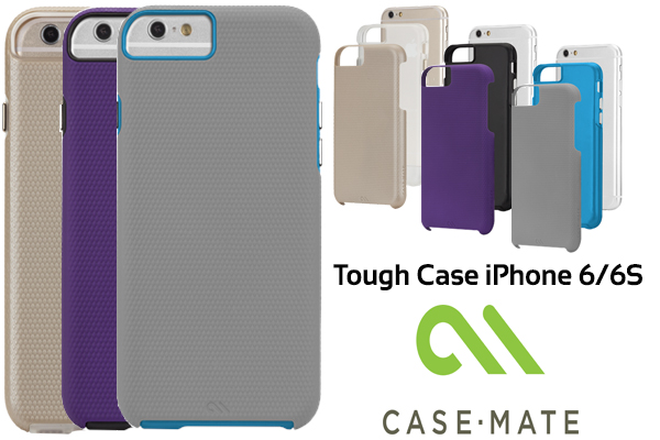tough-case-iphone-66s-jadi.jpg