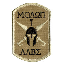 Rothco Molon Labe Morale Patch (Brown & Black)