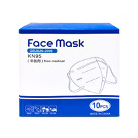 White KN95 Disposable Face Masks 10 Pack