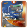 Gillette Fusion Proglide Power Blades 8 pk -Catalog