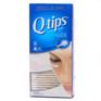 Q-tips 170 ct -Catalog