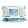 MedPride Scented Baby Wipes 80ct -Catalog
