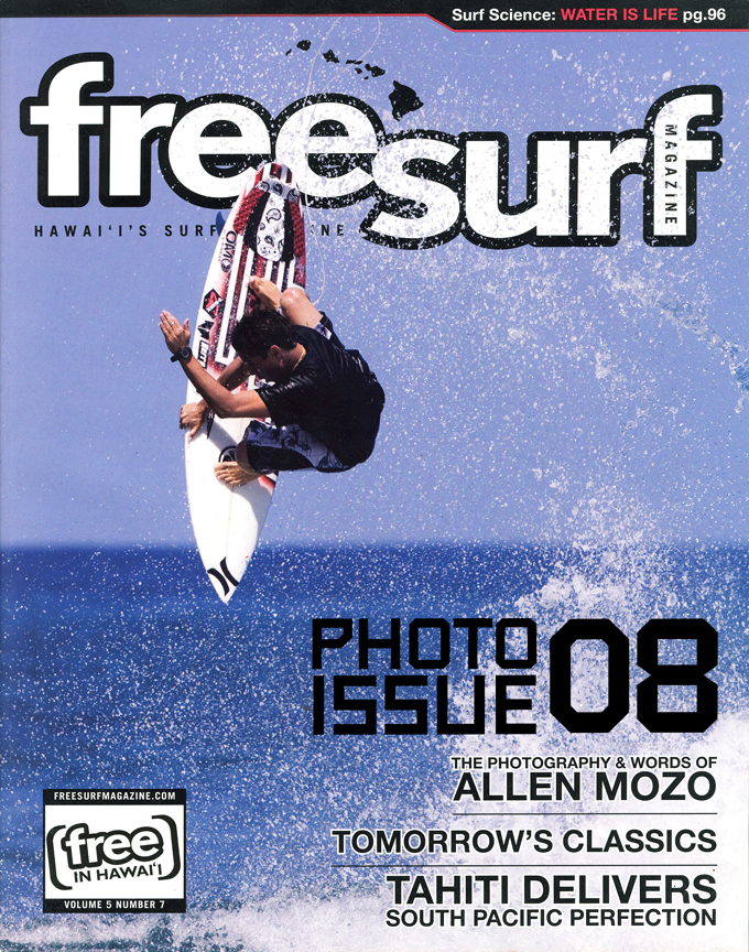 2008-07-31-shannon-oconnell-freesurf-1-web-9th-wave-gallery.jpg