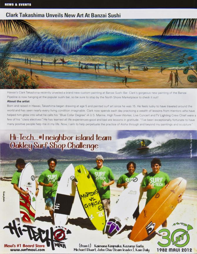 2012-09-31-clark-takashima-freesurf-magazine-2-web-9th-wave-gallery.jpg