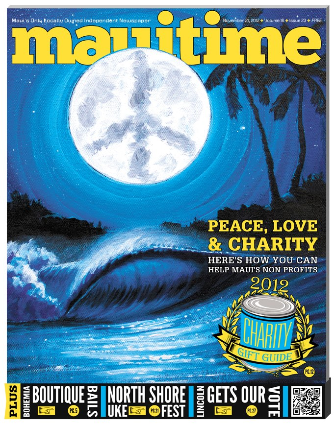 2012-11-21-patrick-parker-maui-time-weekly-cover.jpg