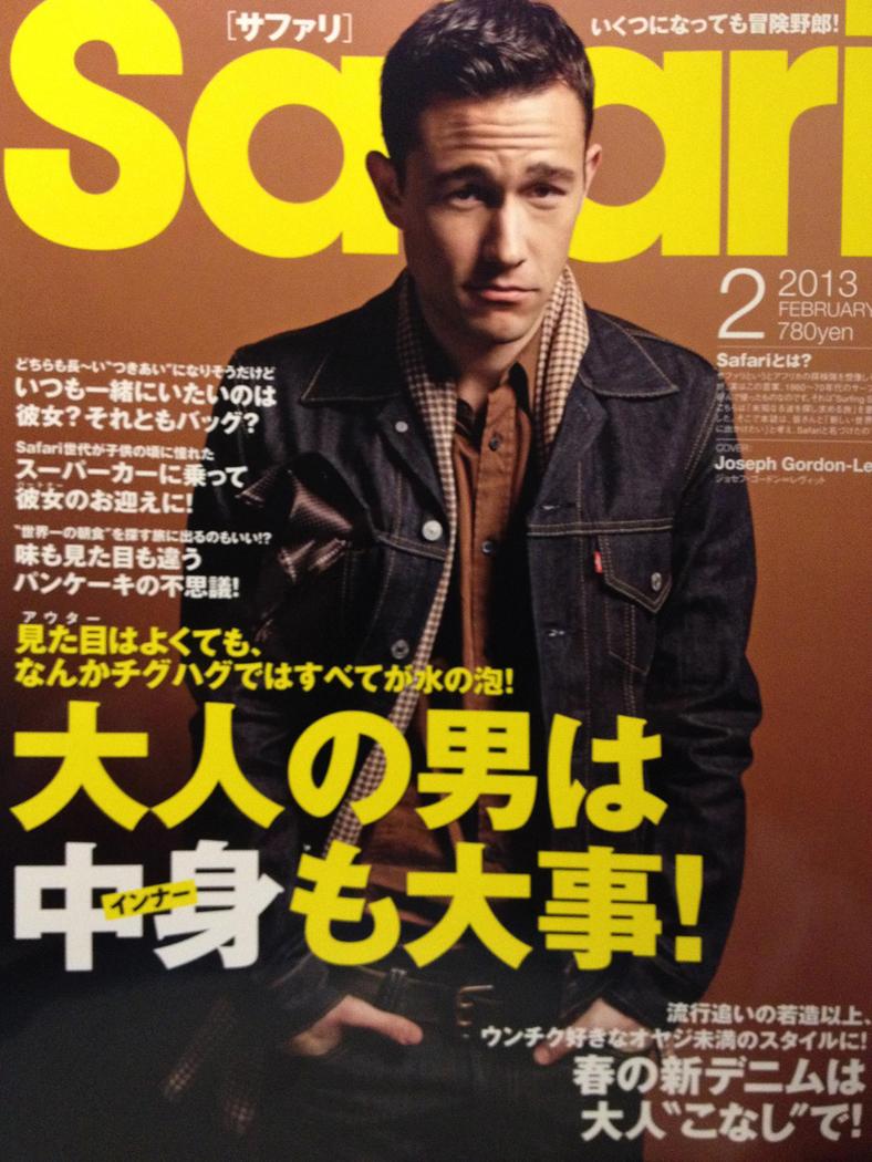 2013-01-01-safari-9th-wave-organik-1.jpg