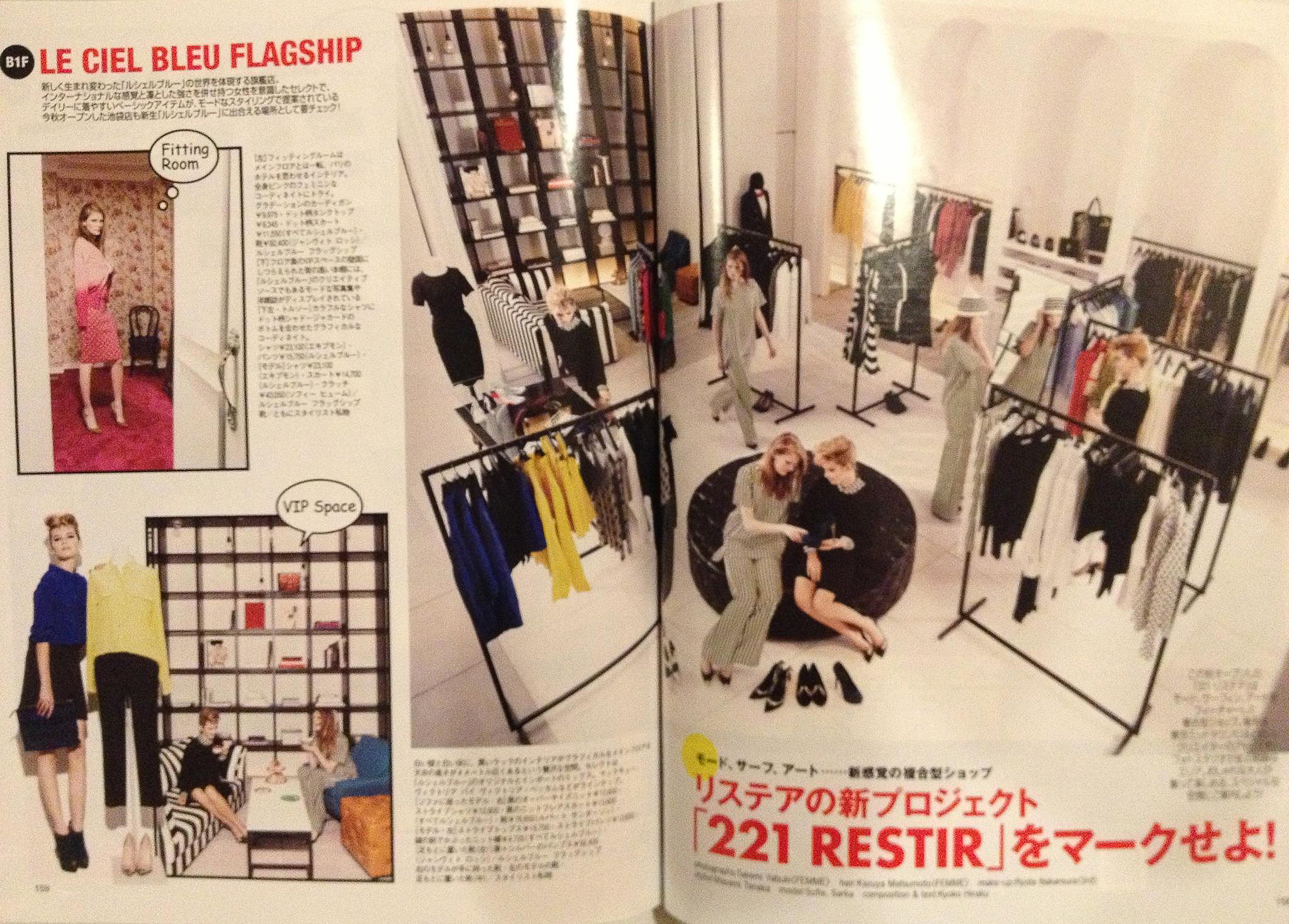 2013-01-21-spur-magazine-shannon-o-connell-ron-croci-2.jpg