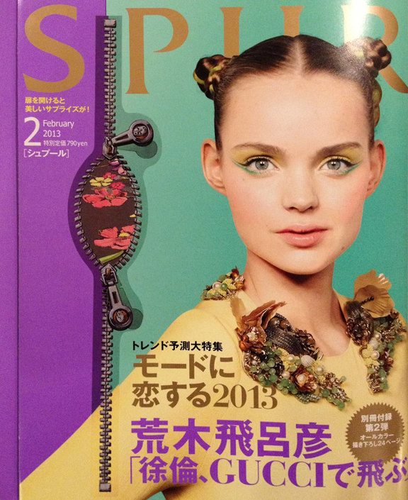 2013-01-21-spur-magazine-shannon-o-connell-ron-croci-3.jpg