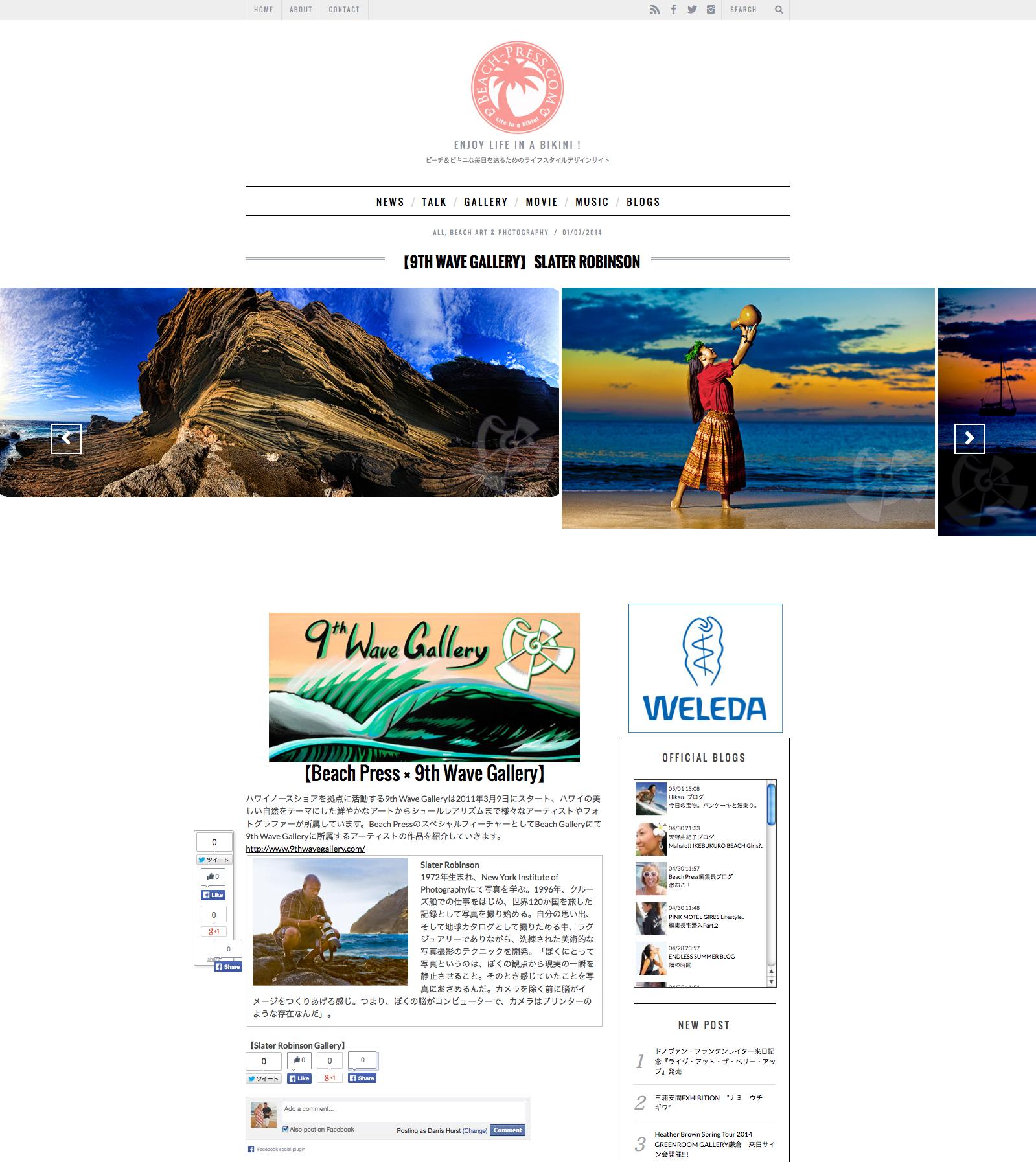 2014-01-07-slater-robinson-beach-press.jpg