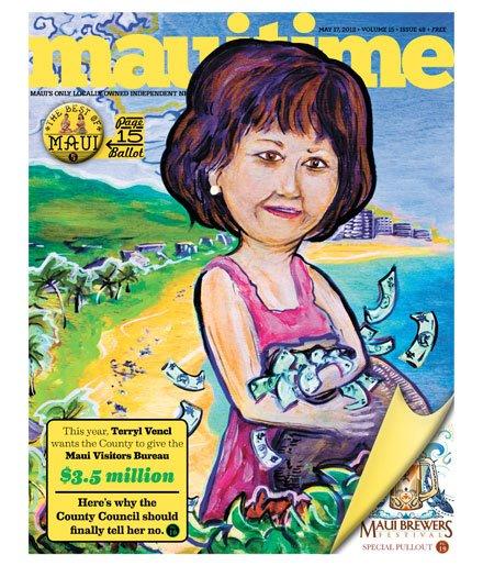 mauitime-cover-ryan-mcvay-painting.jpg