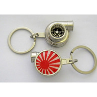 JDM Japanese Flag Spinning Turbo Keychain