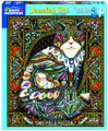 White Mountain Puzzles Jeweled Cat - 1000 Piece Jigsaw Puzzle