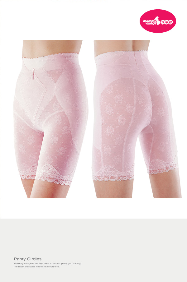 519f245a90 mammy village - Breathable Tummy Control Panty Girdle - Kulily.com
