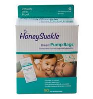 Breastpump Bags 50pcs