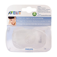 Philips Avent - BPA Free Nipple Protector Standard, 21mm (2 Counts) SCF156/01