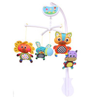 Biba Toys - Wind Up Musical Mobile, Secret Jungle (BB1864)