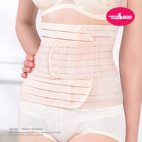mammy village - Abdominal Belt, Beige (3 Sizes)