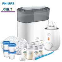 Philips Avent 4 in 1 electric sterilizer