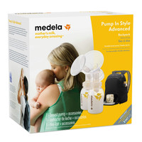 Medela Pump In Style Advanced, Backpack with international adapter and free gift ( One year warranty)
