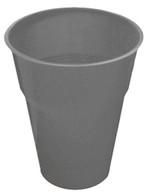 SILVER 25 X 270ml (9oz) PLASTIC CUPS