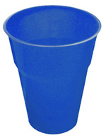 NAVY BLUE 12 X 270ml (9oz) PLASTIC CUPS