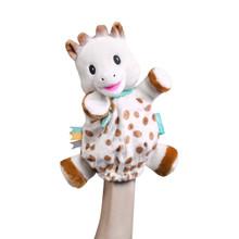 Sophie the Giraffe Sweetie Puppet Comforter