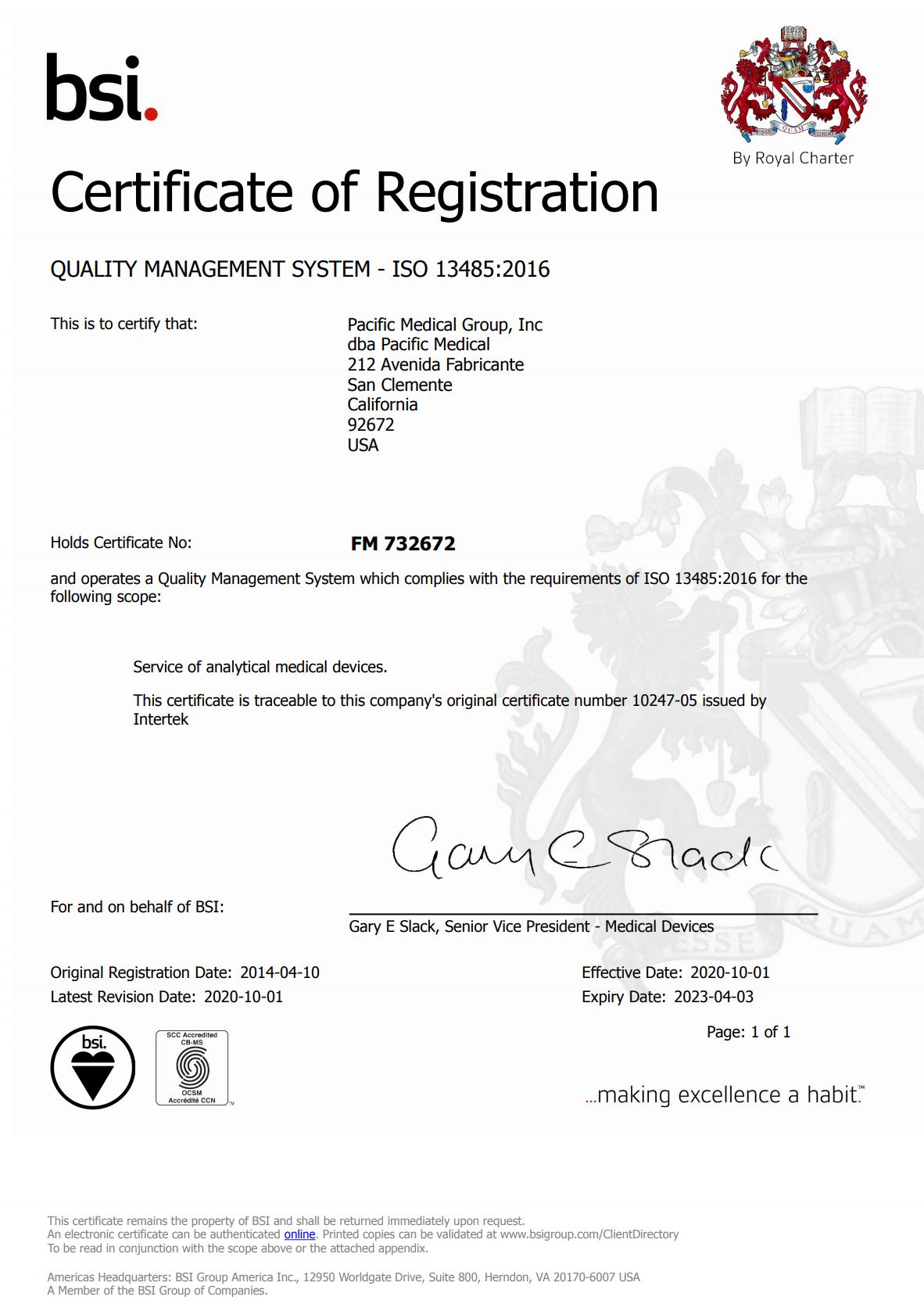 bsi-iso-13485-2016-certificate.jpg