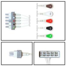 Philips 5 Lead Dual Pin ECG Leadwires (Snap) (Single Leads) (989803104521)