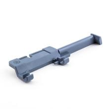 Alaris 8100 Infusion Pump & 8015 PCU Latch Handle